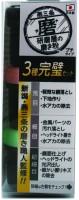 MPH-4_001のコピー