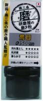 MPH-1_001