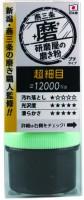 MPH-3_001