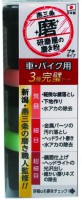 MPM-4_001