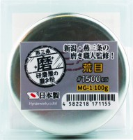 mg-1_001