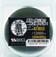 mg-3_001